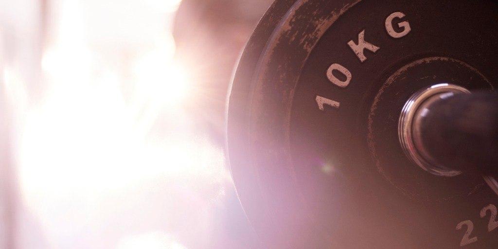 OptimizePMD: Proper Exercise Form — Bench Press
